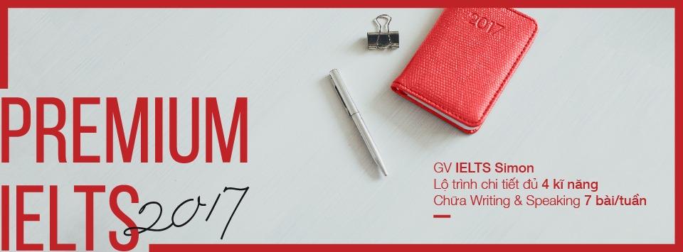 premium2017_covergroup