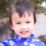 Profile photo of Vân